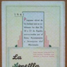 Coleccionismo: PROGRAMA FIESTA MAYOR LA AMETLLA DEL VALLES 1941. Lote 45051908