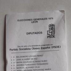 Coleccionismo: PAPELETA ELECCIONES GENERALES 1979 PARTIDO SOCIALISTA OBRERO ESPAÑOL - PSOE - LEON. Lote 45375621