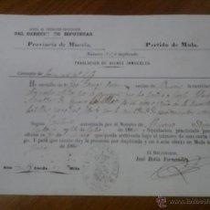 Coleccionismo: ANTIGUO RECIBO S. XIX RECAUDACION HIPOTECAS PARTIDO DE MULA ALGUAZAS MURCIA 1866. Lote 45393427