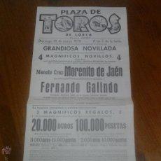 Collezionismo: PLAZA DE TOROS DE LORCA MURCIA NOVILLADA 1979. Lote 45577519