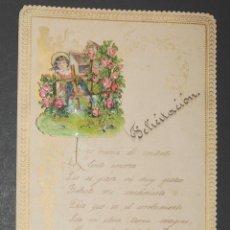 Coleccionismo: PRECIOSA FELICITACION TROQUELADA NIÑA EN EL JARDIN, CIRCULADA. Lote 45833053