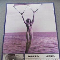 Coleccionismo: CALENDARIO MADONNA MARZO ABRIL. Lote 46211418