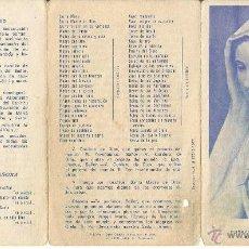 Coleccionismo: ESTAMPA RELIGIOSA - MISTERIOS DEL SANTO ROSARIO - VIRGEN CORAZON INMACULADO DE MARIA -. Lote 46463282