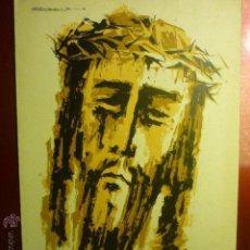 Coleccionismo: PROGRAMA ACTOS 4 PAG- TARRAGONA HERMANAD JESUS NAZARENO .- 1964 -BB. Lote 46488212