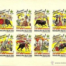 Coleccionismo: VIÑETA H. BLOQUE SIN DENTAR XIII IFEF BARCELONA / BARCELONO - MAJO 1961 . KONGRESO ESPERANTO .. Lote 46723387