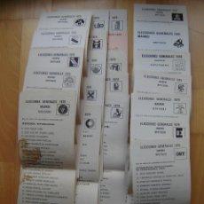 Coleccionismo: LOTE 22 PAPELETAS DE VOTO ELECCIONES 1979. MADRID.. Lote 47214071