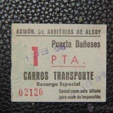 Coleccionismo: ADMÓN DE ARBITRIOS DE ALCOY. BAÑERES. CARROS DE TRANSPORTE, RECARGO ESPECIAL 1PTA. 1948. Lote 47351848
