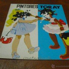 Coleccionismo: CUADERNO PARA COLOREAR:.-PINTORES TORAY SERIE G AÑO 1.983 ILUSTRADO POR MARIA PASCUAL.. Lote 47387938