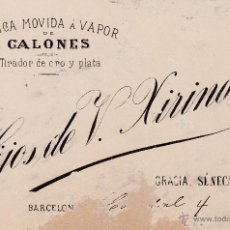 Coleccionismo: FÁBRICA MOVIDA A VAPOR DE GALONES HIJOS SIRINACHS BARCELONA . Lote 47428833