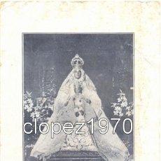 Coleccionismo: SEVILLA,1925,CONVOCATORIA CULTOS ANIVERSARIO CORONACION VIRGEN DE LOS REYES, 112X152MM. Lote 47464350