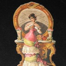 Coleccionismo: PROGRAMA DE BAILE ENTOLDADO BLANDENSE. Lote 47541193