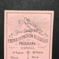 Coleccionismo: PROGRAMA BAILE ENTOLDADO BLANDENSE AÑO 1879. Lote 47607119