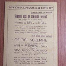 Coleccionismo: DIPTICO - SOLEMNE MISA DE COMUNIÓN GENERAL MÁRTIRES DE LA FE Y DE LA PATRIA (IGLESIA DE CRISTO REY). Lote 47891346