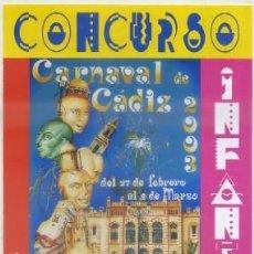 Coleccionismo: CARNAVAL DE CADIZ 2004. CONCURSO INFANTIL DE DISFRACES. BASES A-C-1554. Lote 194927871