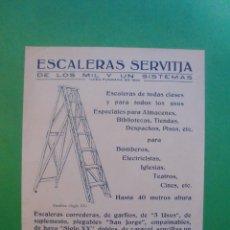 Coleccionismo: FOLLETO PUBLICITARIO ESCALERAS SERVITJA BARCELONA AÑOS 40. Lote 48159368