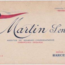 Coleccionismo: TARJETA COMERCIAL MARTINS. . Lote 48383132