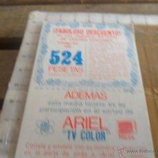 Coleccionismo: CARTON QUE SALIA EN EL DETERGENTE ARIEL FABULOSO DESCUENTO 524 PESETAS SORTEO TELEVISOR EN COLOR. Lote 48396957