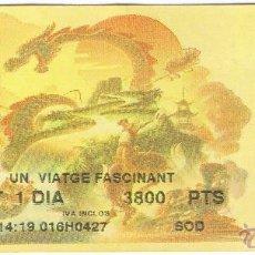 Collezionismo: ENTRADA PORT AVENTURA. Lote 48445389