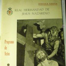 Coleccionismo: PROGRAMA SEMANA SANTA TARRAGONA 1973.-HDAD. JESUS NAZARENO --BB. Lote 48680744
