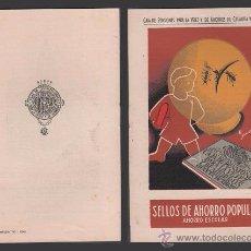 Coleccionismo: L8-12 CAJA DE PENSIONE - LIBRETA DE SELLOS DE AHORRO POPULAR - AHORRO ESCOLAR -FOLLETO PUBLICITARIO . Lote 48956455
