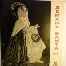 Coleccionismo: PROGRAMA ACTOS SEMANA SANTA TARRAGONA.-HDAD,JESUS NAZARENO .-1974--BB. Lote 49128442