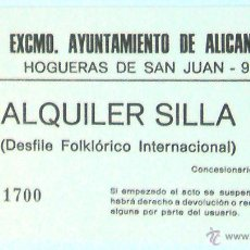 Coleccionismo: ALICANTE TICKET ALQUILER SILLA DESFILE FOLCLÓRICO INTERNACIONAL-HOGUERAS DE SAN JUAN 1994. Lote 49269497