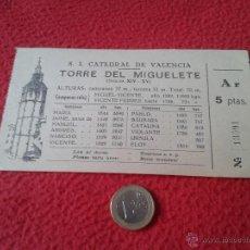 Coleccionismo: ANTIGUA ENTRADA BILLETE TICKET S. I. CATEDRAL DE VALENCIA TORRE DEL MIGUELETE AÑOS 60 70 IDEAL COLEC. Lote 49280887