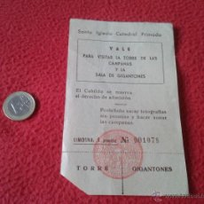Coleccionismo: ANTIGUA ENTRADA BILLETE TICKET VALE SANTA IGLESIA CATEDRAL PRIMADA DE TOLEDO SELLADA AÑOS 60 70 APR.. Lote 49281118