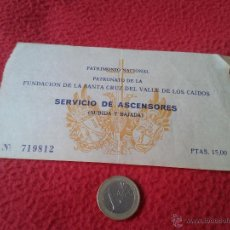 Coleccionismo: ENTRADA BILLETE TICKET VALE SERVICIO ASCENSORES PATRIMONIO NACIONAL SANTA CRUZ VALLE DE LOS CAIDOS. Lote 49289996