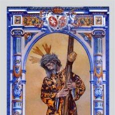 Coleccionismo: AZULEJO 40X25 DE JESÚS DEL GRAN PODER DE SEVILLA. Lote 61872336