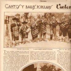 Collectionnisme: AÑO 1936 RECORTE PRENSA VALENCIA CANTOS Y BAILES POPULARES RONDALLA JOTA BALL DE TORRENTS. Lote 49883493