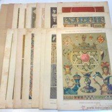 Coleccionismo: LOTE 18 LAMINAS ORNAMENTENSCHATZ. EDITA JULIUS HOFFMANN. FINALES S. XIX A PRINCIPIOS XX. VER. Lote 49965586