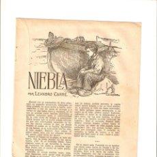 Coleccionismo: AÑO 1926 RECORTE PRENSA RELATO CORTO NIEBLA LEANDRO CARRE DIBUJO ILUSTRACIONES CALDERE. Lote 50077187