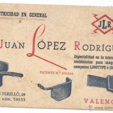 Coleccionismo: VALENCIA. TARJETA COMERCIAL. ELECTRICIDAD. Lote 50138641