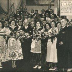 Coleccionismo: AÑO 1932 RECORTE PRENSA FIESTA CIRCULO BELLAS ARTES LERROUX CONSUELO CARIÑENA CRUZ ROBLES. Lote 51259901