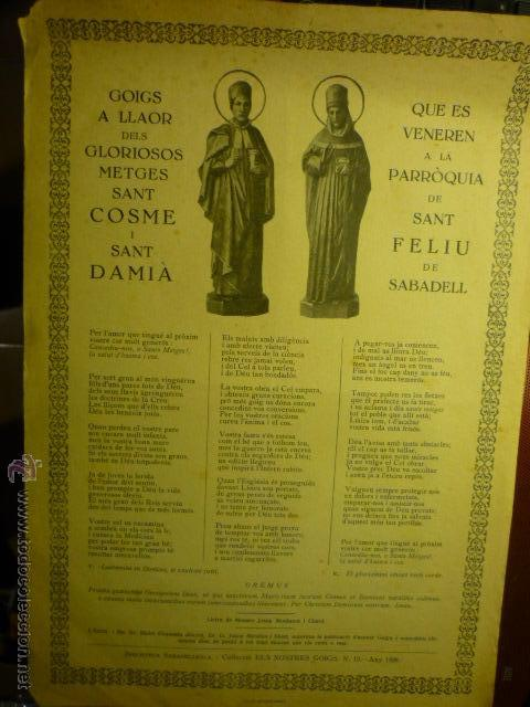 Gozos Goigs Gloriosos Medicos San Cosme Y San Damian Parroquia S Feliu Sabadell Catalan Bb