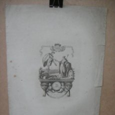 Coleccionismo: ANTIGUA HOJA DE PAPEL FABRICA DE JOSE TIANA E HIJO - CAPELLADES - CON MARCA DE AGUA. Lote 51574071