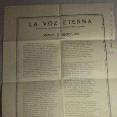 Coleccionismo: LÁMINA, GRAFICA SOCIALISTA, AÑO 1929, LA VOZ ETERNA, MIGUEL R. SEISDEDOS -DOCG-. Lote 51636340