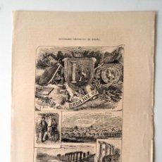 Coleccionismo: BADAJOZ * DICCIONARIO GEOGRAFICO - ESTADISTICO. Lote 51714488