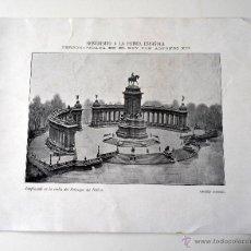 Coleccionismo: MADRID MONUMENTO A LA PATRIA ESPAÑOLA REY ALFONSO XII * ORILLA DEL ESTANQUE DEL RETIRO. Lote 51714960