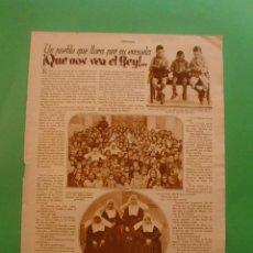 Collezionismo: UN PUEBLO QUE LLORA POR SU ESCUELA RASPAY YECLA - EL GORDO A ZARAGOZA 24/12/1929. Lote 52344183