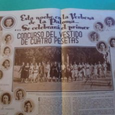 Coleccionismo - VERBENA DE LA PALOMA PRIMER CONCURSO DEL VESTIDO DE CUATRO PESETAS - 13/8/1932 - 52393371