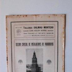Coleccionismo: INSTALACIONES MODERNAS DE PARARRAYOS DALMAU, TALLERES DALMAU-MONTERO, BARCELONA. Lote 52430834