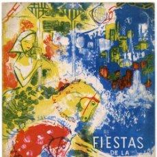 Coleccionismo: FIESTAS DE LA MERCED - BARCELONA 19960 - PROGRAMA + SELLO. Lote 52666079