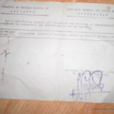 Coleccionismo: DOCUMENTO CON CUÑO JEFATURA SANIDAD MILITAR DE ALICANTE 1950. Lote 52668629