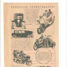 Coleccionismo: AÑO 1926 RECORTE PRENSA PUBLICIDAD TONICO DEPURATIVO SIROTAN VEHICULOS EXTRAVAGANTES COCHES CURIOSOS. Lote 53476510