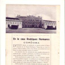 Coleccionismo: AÑO 1933 RECORTE PRENSA FABRICA SEMOLAS HARINAS RODRIGUEZ HERMANOS CORDOBA MANUEL RODRIGUEZ MANSO. Lote 53521608