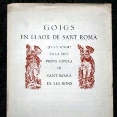 Coleccionismo: GOIGS EN LLAOR DE SANT ROMÁ - VALLS D´ANDORRA - 1960 - 1ª EDICIÓ - TORRELL DE REUS EDITOR. Lote 53637279