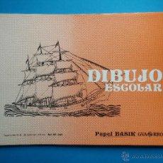 Coleccionismo: BLOCK DE DIBUJO ESCOLAR PAPEL BASIK GVARRO. Lote 133866965