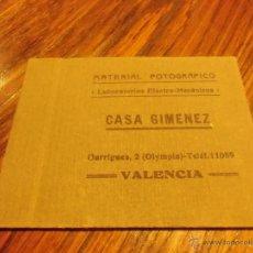 Coleccionismo: MATERIAL FOTOGRAFICO CASA GIMENEZ. VALENCIA, MINI-ALBUM PUBLICITARIO. AÑOS 50 . Lote 53799913